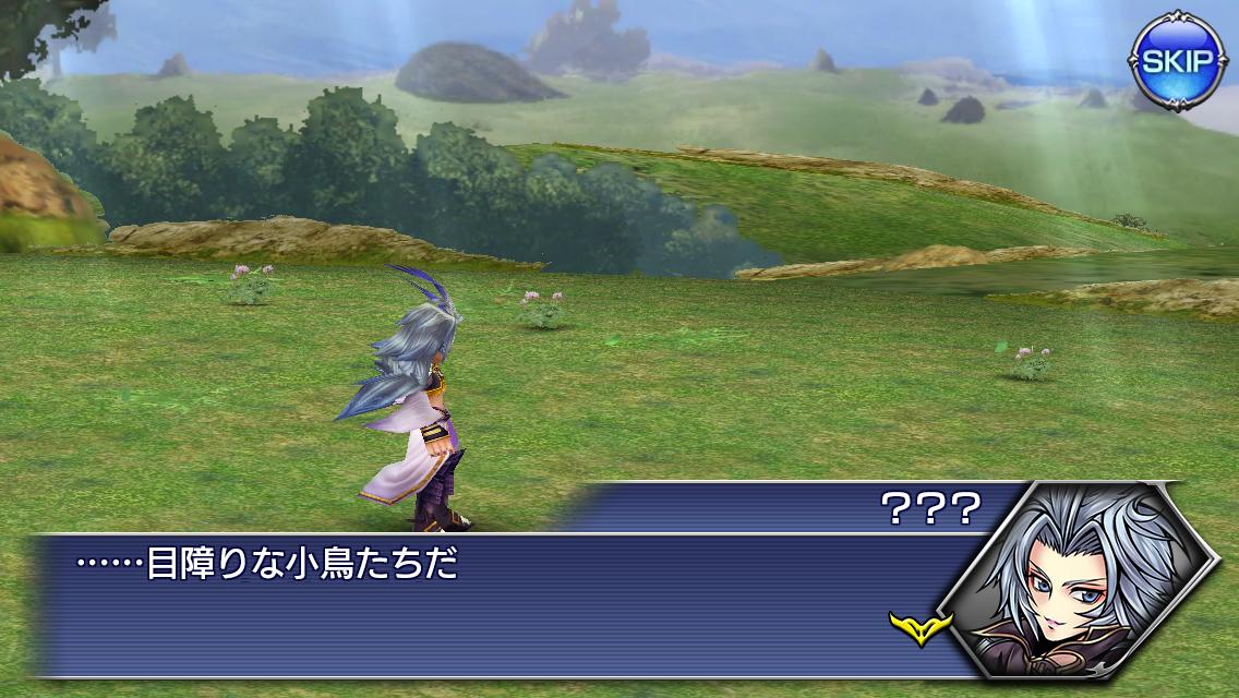 Dissidia Final Fantasy_Opera Omnia 00