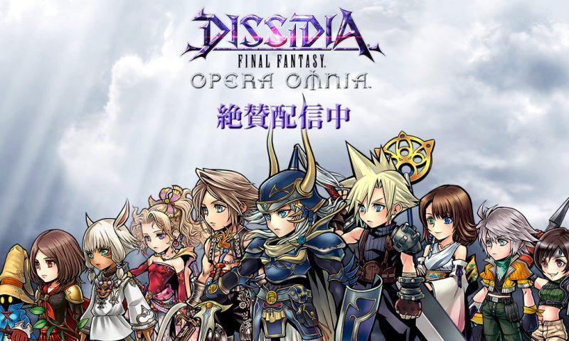 Dissidia Final Fantasy: Opera Omnia อัพสเตจใหม่ Pandaemonium