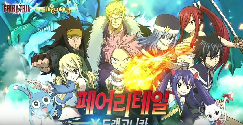 Dragonica Mobile Fairy Tail Edition 02
