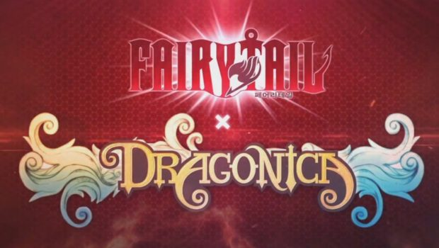Dragonica Mobile Fairy Tail Edition