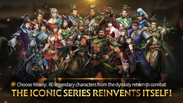 Dynasty Warriors28217-4