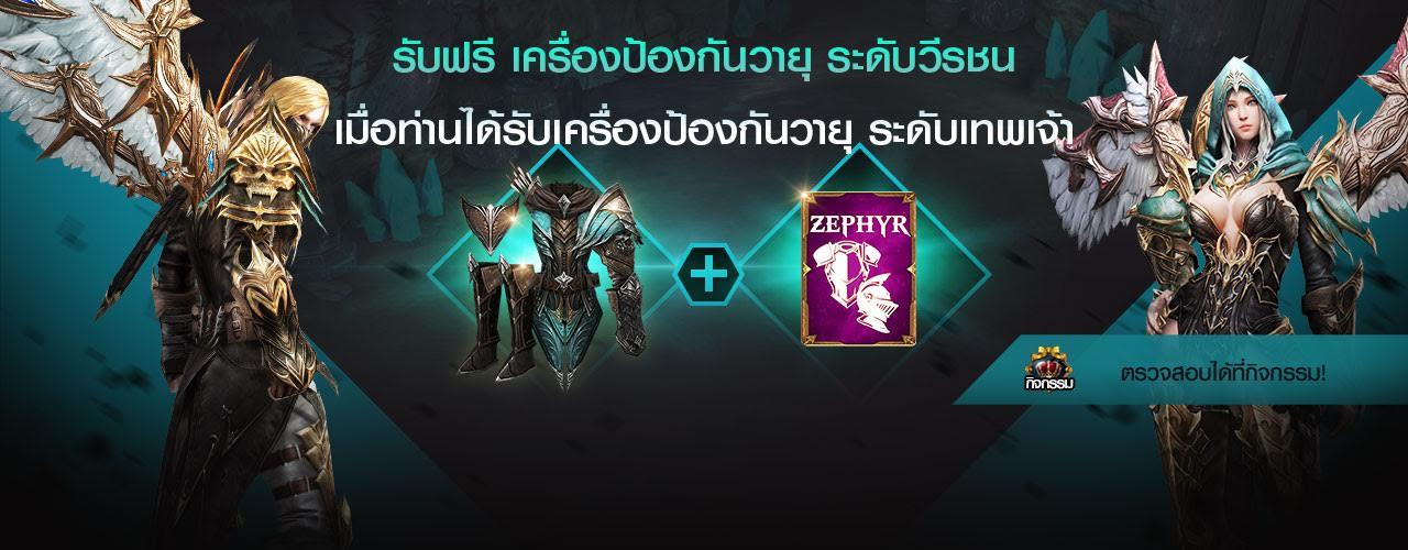 EvilBane28217-1
