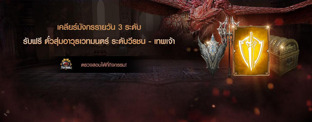EvilBane28217-4