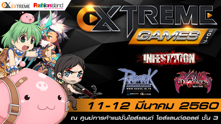 Extreme Games16217-0