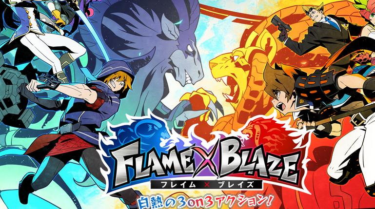 FLAME × BLAZE 00