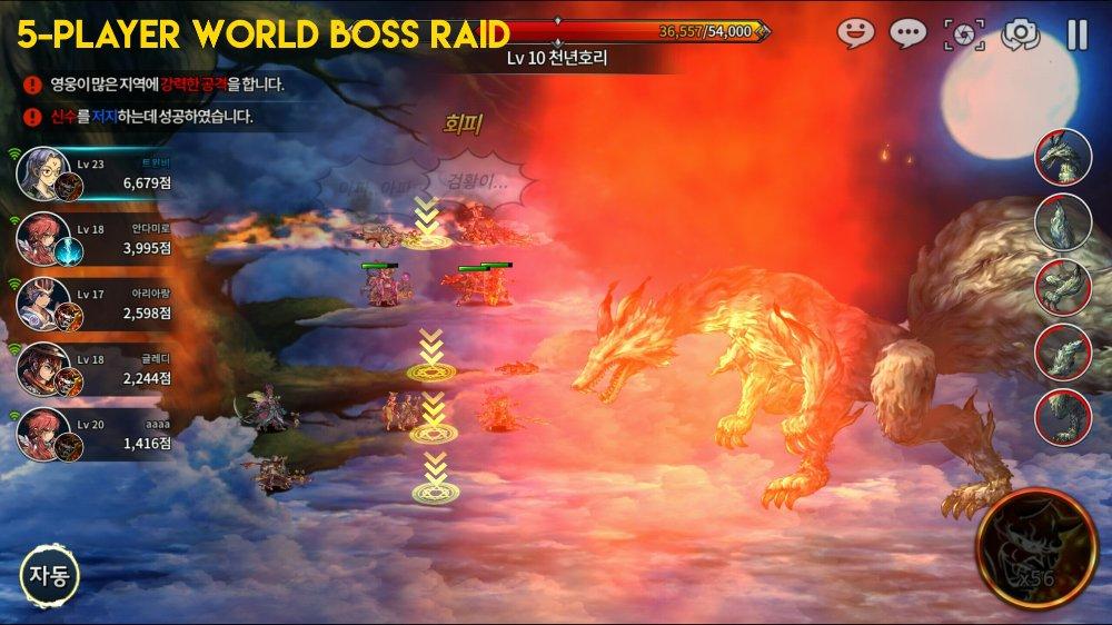 Final-Blade 001