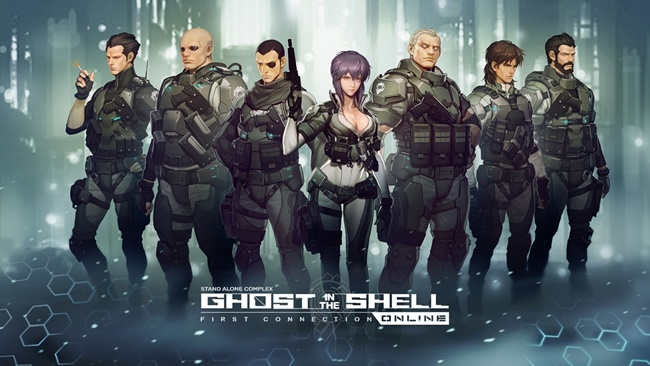 Ghost in the Shell Online Screenshots
