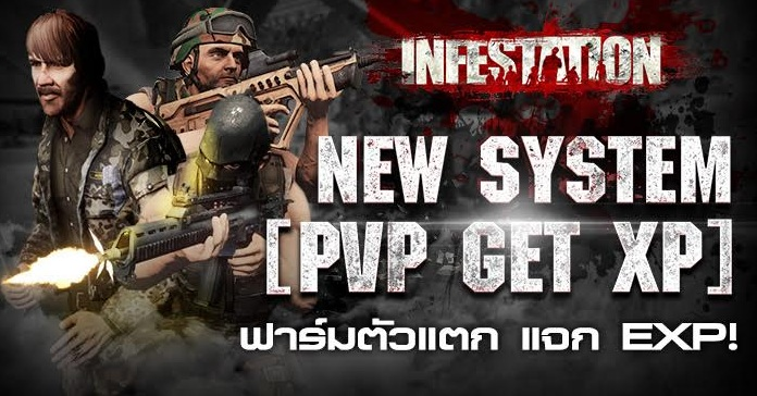 Infestation22217-000
