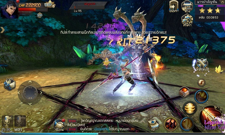 Legend of Nine Tails Fox17217-1