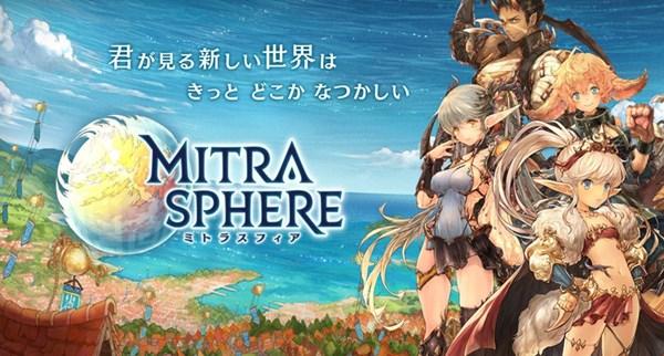 Mitra_Sphere