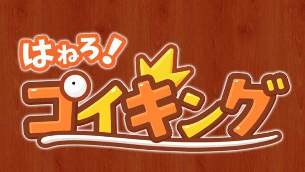 Splash-Magikarp-logo