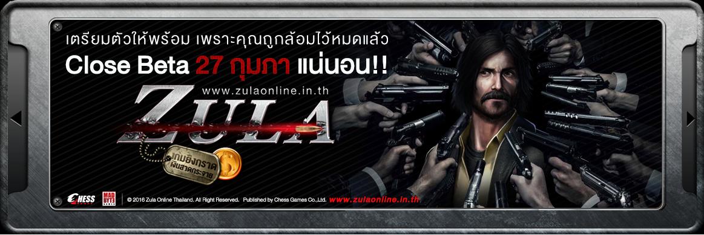 ZULA22260-000