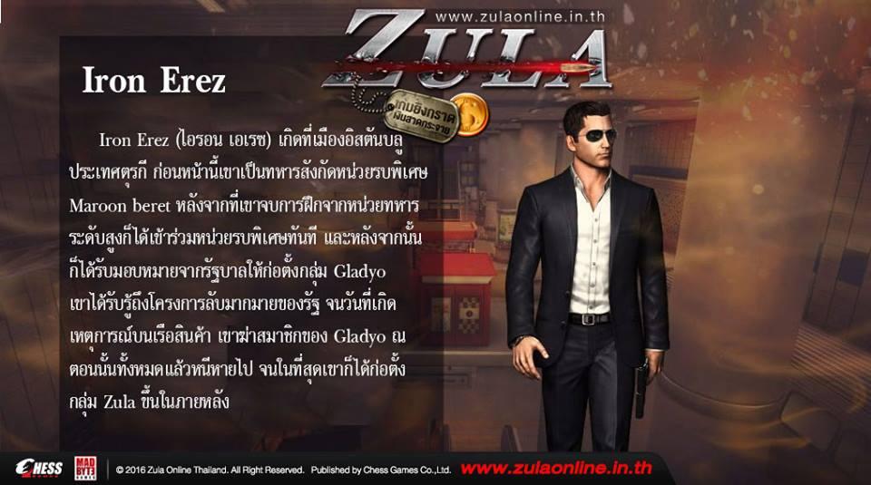 ZULA22260-7