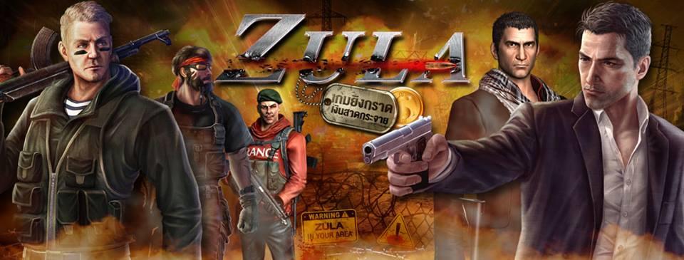 ZULA เกมออนไลน์สาย MMOFPS จ่อเปิด CBT 27 ก.พ.นี้