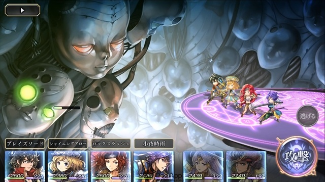another eden 02