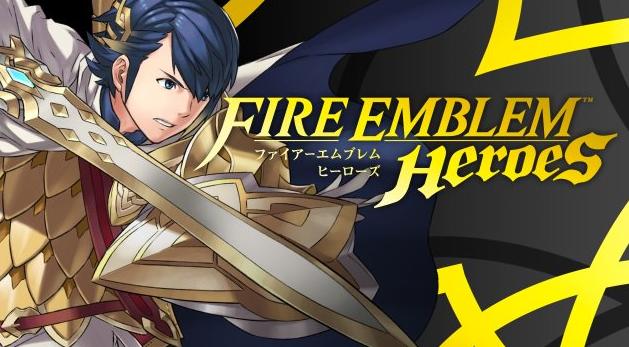 fire emblem heroes new map