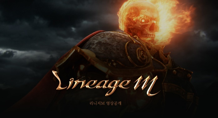 lineage m 00