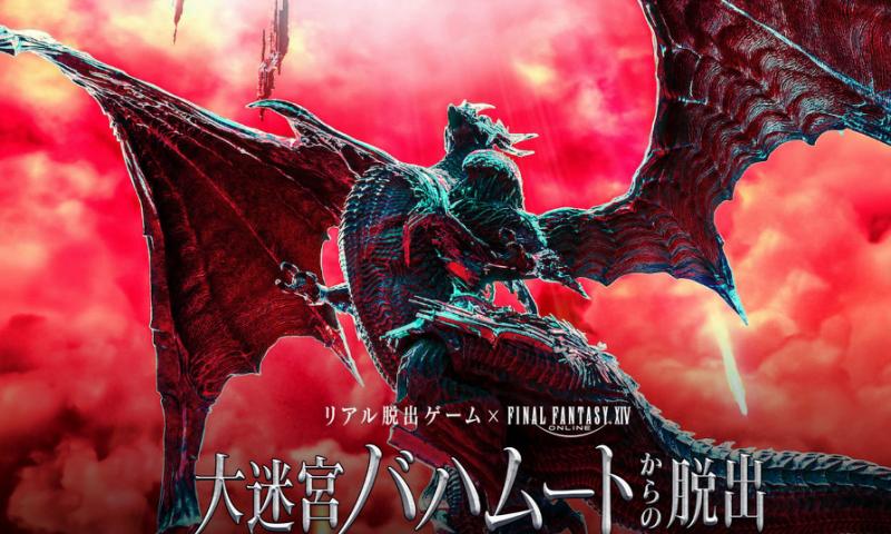 ฟินแน่ Monster Strike ประกาศ Cross Over กับ Final Fantasy