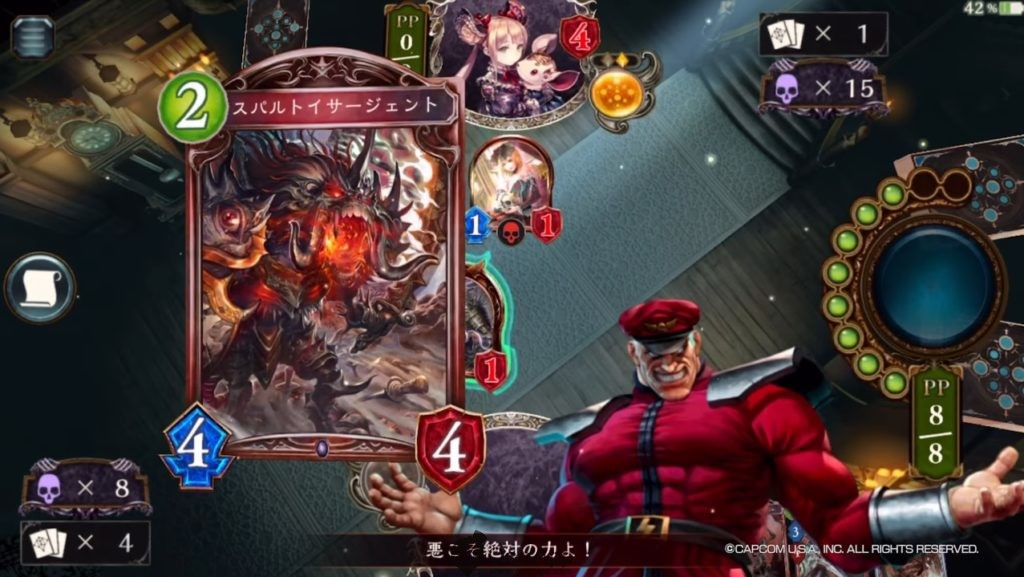 shadowverse fighter 03