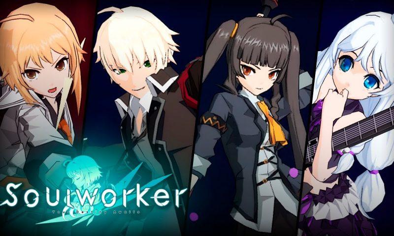 ต้อนรับวาเลนไทน์ ด้วยคอสตูมใหม่จาก Soulworker Online