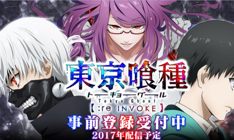 Tokyo Ghoul ภาคใหม่แนว Turn-based RPG  เปิด pre-registration แล้ว