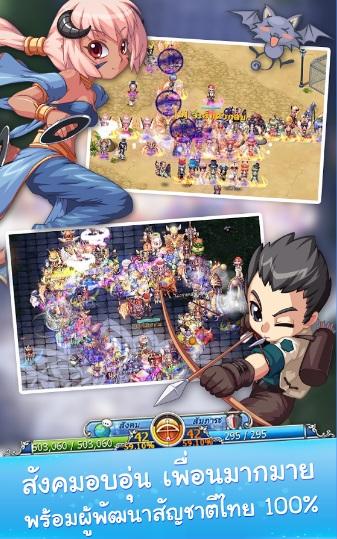 Asura Mobile7317-6
