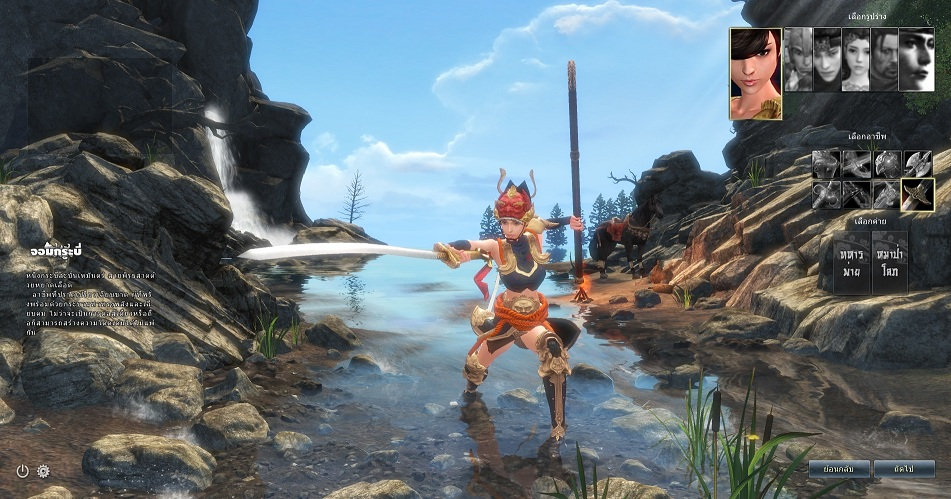 Blade & Sword 2_2