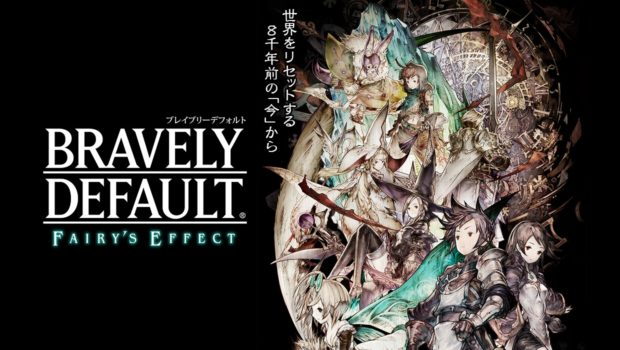 Bravely-Default-Fairys-Effect-cover