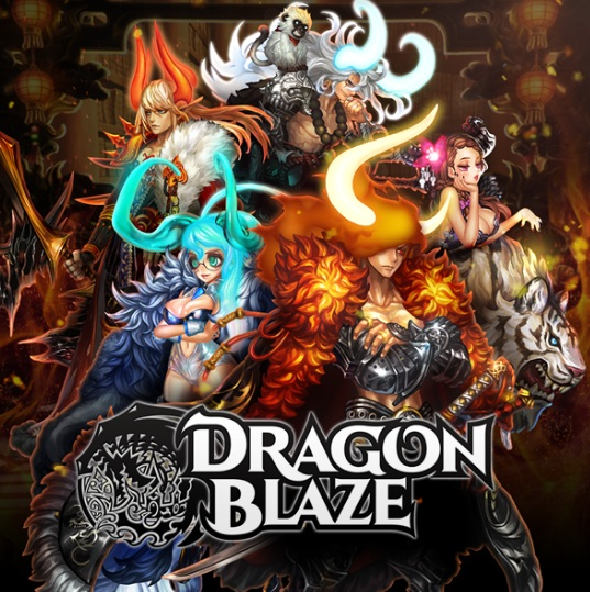 Dragon Blaze30317-0