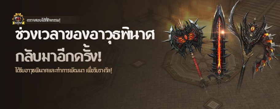 EvilBane30317-2
