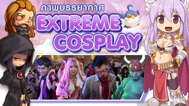 ExtremeCospla15317-00