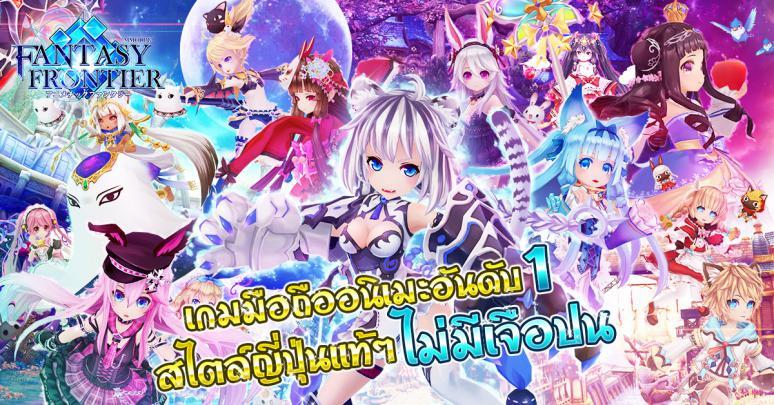 Fantasy Frontier28317-5