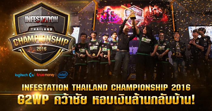 Infestation Thailand15317-1