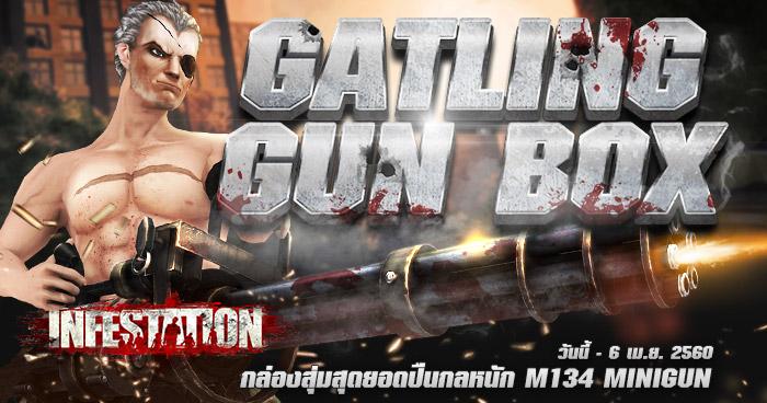 Infestation24317-1