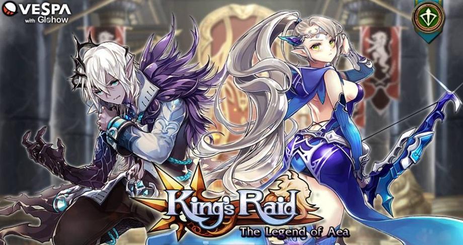 King's Raid24317-0000