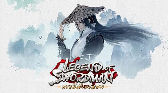 Legend of Swordman3317-1
