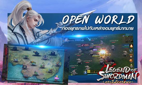 Legend of Swordman3317-4