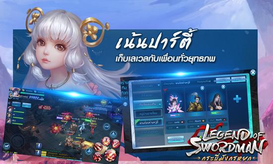Legend of Swordman3317-5