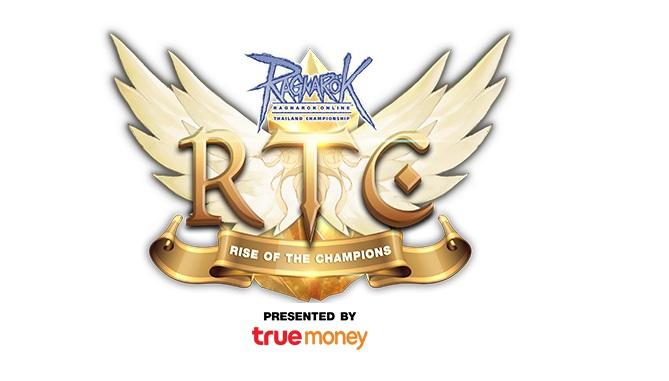 Ragnarok Online15317-000