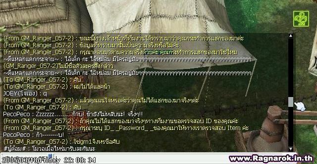 Ragnarok Online30317-1
