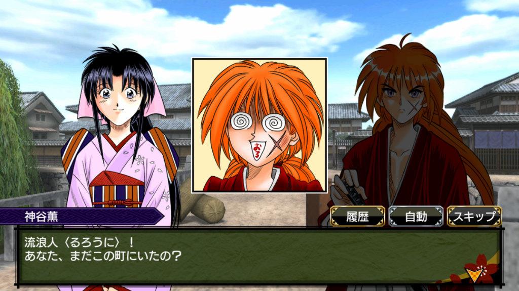 Rurouni Kenshin Kengekikenran 02