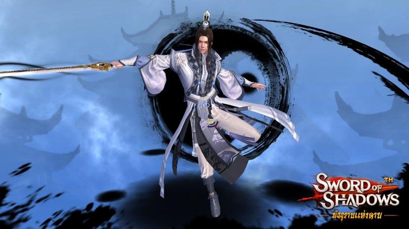 Sword of Shadows8317-1