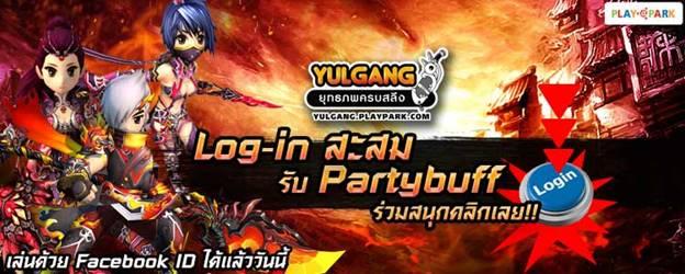 Yulgang24317-1