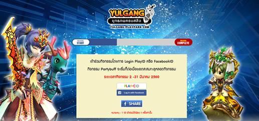 Yulgang24317-2
