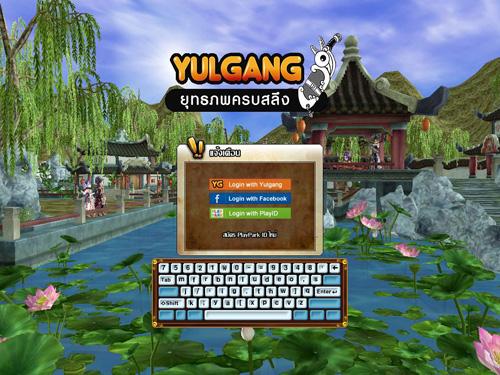 Yulgang24317-3