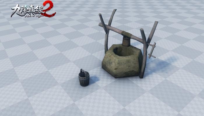 aow2-tool-02