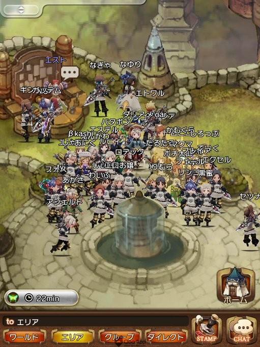 bravery default fairy's effect 00