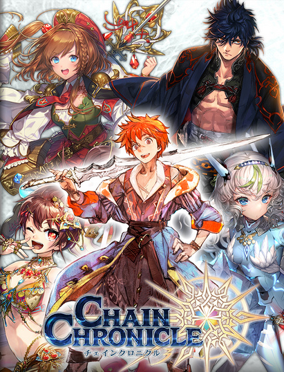 chain chronicle collaboration 00