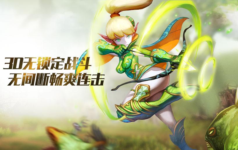 dragon nest mobile 01