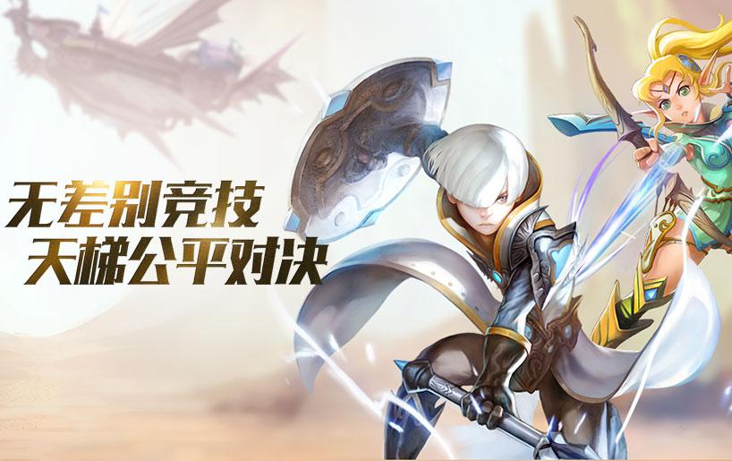 dragon nest mobile 04